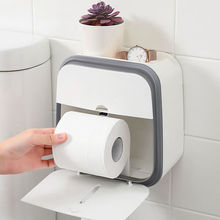 Toilet tissue box toilet toilet paper rack wall-mounted drawer-free creative waterproof tissue holder bathroom accessories