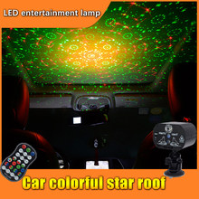 Multi Mode Car Starry Light USB Projection Decorative Remote/Sound Control Car Remodeling Laser Star Lights Atmosphere Lamp 1set