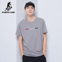 ADT0205052 gray