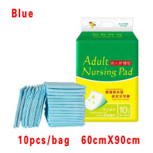 10PCS DisposableAdult diapers Maternity Mattresses 60 * 90 Elderly Diaphragm Pads Menstrual Hygiene Pads  Increase size  diapers