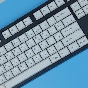 Image 2 - Механическая клавиатура Keycaps японский XDA профиль Keycap PBT краситель сублимированный Keycaps 1.75U 2U ключи для 60 61 64 84 96 87 104 108