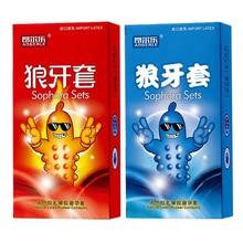 10Pcs Men Big 3D Particles Condoms Women G-spot Vaginal Stimulation Condoms Ultra Thin Penis Sleeve Adult Sex Products