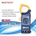 Цифровой измеритель напряжения MASTECH M266F  3 1/2 цифровой ЖК-дисплей  переменный ток  постоянный ток  частота  сопротивление диоду