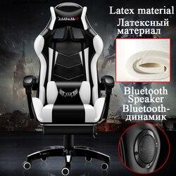 Игровое кресло офисное с динамиком массажное геймеры компьютерное кресло Боссе эргономичное Геймерское кресло