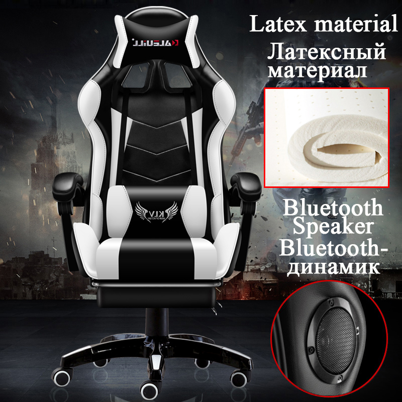 Gaming Chair Office With Speaker Massage Gamers Computer Armchair Bosse Ergonomic Gamer Chair