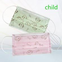 Disposable cartoon breathable child mask 3-layer non-woven soft and cute Nose clip filtering protective