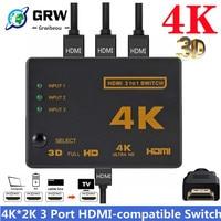 4K 2K 3x1 Cable HDMI Splitter HD 1080P conmutador de vídeo Adaptador de 3 entrada 1 puerto de salida HDMI Hub para Xbox PS4 DVD HDTV portátil PC TV