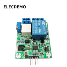 WCS2702 high precision AC and DC current detection sensor module 2A current limiting protection relay serial port