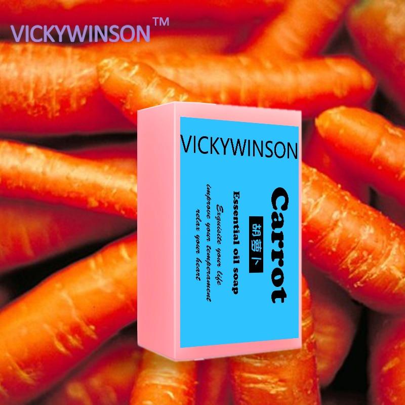 Мыло с морковкой, 50 г, мыло ручной работы для отбеливания кожи, Отбеливающее глицериновое мыло с койной кислотой, Глубокая очистка, Осветлен...