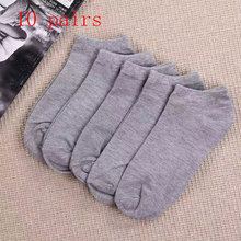 2019 New 10 Pairs Women Socks Breathable Sports Socks Solid Color Boat Socks Woman's Comfortable Cotton Ankle Socks White Black socks 2 pairs chicco size 022 color white