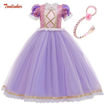 Kids Princess Rapunzel Lace Costume Short Lace Puff Sleeves Dress Cosplay Halloween Birthday Party Dress Fancy Dress With Braid lace hook patch pencil dress with sleeves
