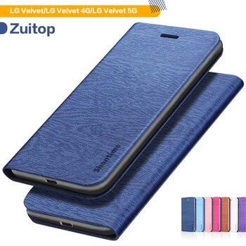 Перейти на Алиэкспресс и купить Чехол для телефона из искусственной кожи с деревянным лицевым покрытием для LG, бархатный флип-чехол для LG Velvet 4G LG Velvet 5G, чехол-кошелек, Мягкая...