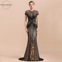Роскошное платье Русалка для выпускного вечера с черными бусинами