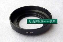 HN-40 HN40 46mm metall Bajonett objektiv Haube abdeckung für Nikon z berg z50 Z DX 16-50mm f 3,5-6,3 VR kamera linsen