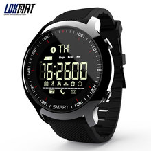 Sport Smartwatch Bluetooth Waterproof IP68 Passometer Call Reminder Ultra-long Standby digital
