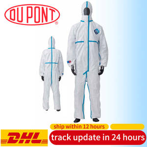 Dupont Tyvek softwear suit 1422A type Ⅲ Protective Coverall Disposable Elastic Cuffs Anti virus Japanese JIST8115