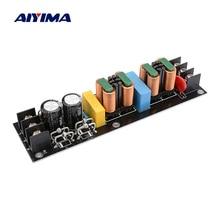 AIYIMA 2000W ליישר יעילות גבוהה EMI מסנן מודול EMI גבוהה תדר מסנן DC רכיב כוח מטהר AC110V 265V