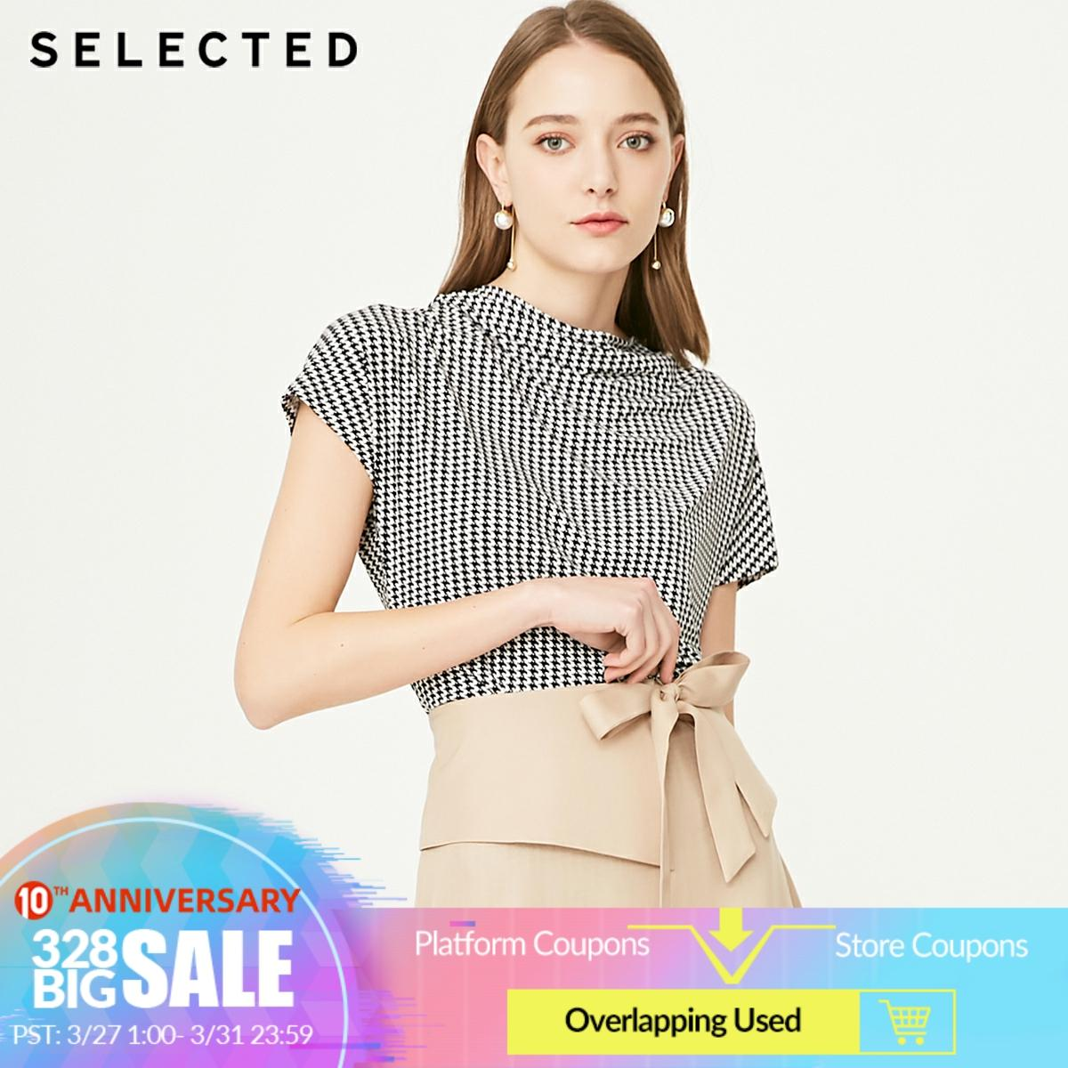 SELECTED Women's Stretch Houndstooth Pattern Short-sleeved T-shirt S 419201529