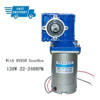High Power 120 Watt 12/24/90V Large Torque DC Worm Gear Motor 22/30/36/45/60/90/180/240RPM with NMRV030 Gearbox Speed Reducer
