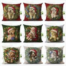 Merry Christmas Pet Dogs Pillow Cover Linen Cotton Santa Claus Pillowcase Seat Sofa Home Decoration Waistrest Cushion Cover linen seat cushion merry christmas pillow cover