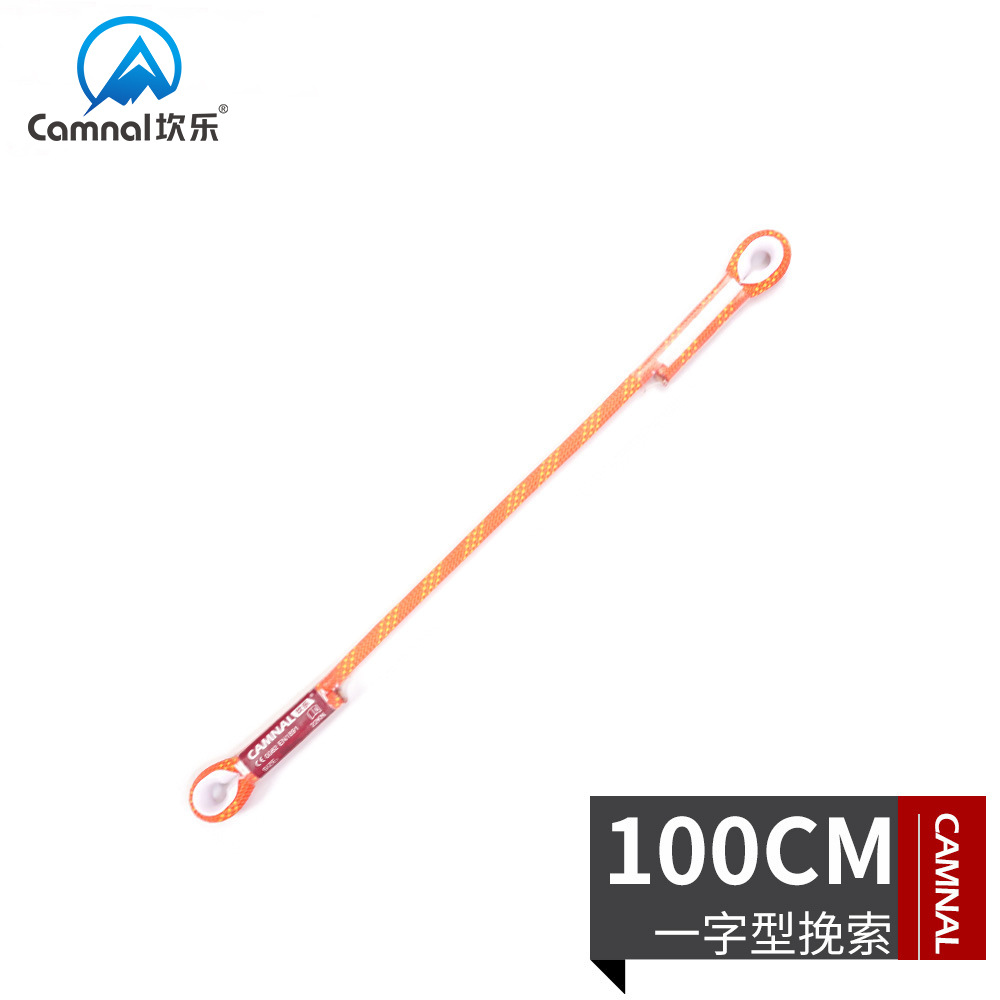 Kan Le 100 Cm A- Line Pull Drawstring Climbing Downhill Life-Saving Defender Anti-Falling Equipment Climbing Tool