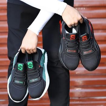 Niezniszczalne buty Ryder mężczyźni i kobiety stalowa nasadka na palec buty robocze bhp odporne na przebicie buty lekkie oddychające sneakersy tanie i dobre opinie Litthing Pracy i bezpieczeństwa CN (pochodzenie) Mesh (air mesh) ANKLE Stałe Cotton Fabric Okrągły nosek RUBBER Wiosna jesień
