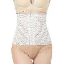 S-XXL Postpartum Belt Women Waist Slim Body Shaper Breathable Puerperal Cincher Control Corset Slimming