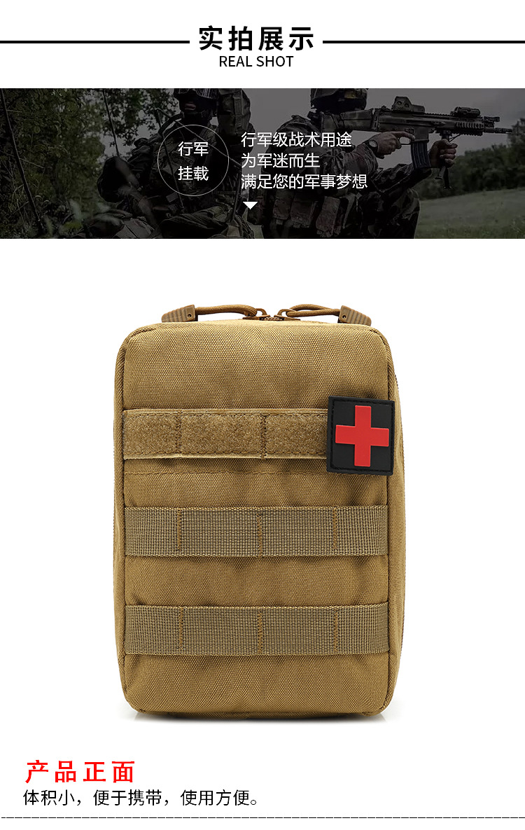 tático kit de primeiros socorros médicos ao