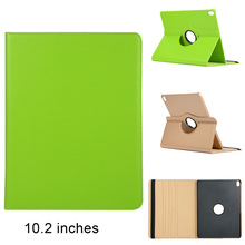 PU Leather Case Cover Flip Stand 360 Degree Rotate for iPad 10.2/10.5 Inch Tablet GY88 стоимость