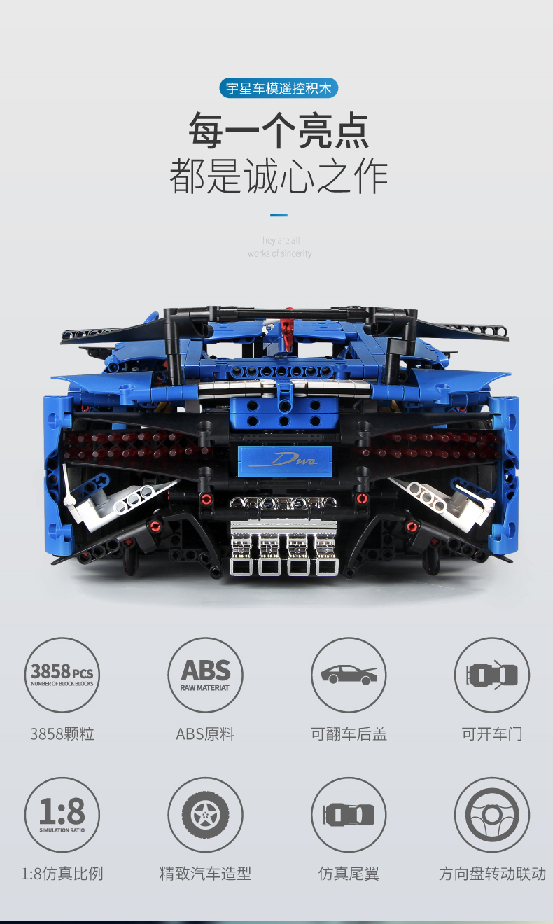 MOULD KING MOC 13125 Technic Racing Car Brick Building Block 2