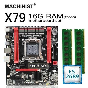 X79 motherboard set lga 2011 kit with Intel Xeon E5 2689 CPU 16G(2*8GB) 1600MHz DDR3 ECC REG memory RAM MATX NVME M.2 128GB SSD