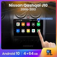 AWESAFE PX9 para Nissan Qashqai J10 2006-2013 Radio de coche AI voz video Multimedia player GPS No 2din 2 din Android 10,0 2GB + 32GB
