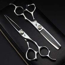 Freelander Styling Hair Scissors 6.0 inch Professional High Quality Solon Barber Shears Hairdressing