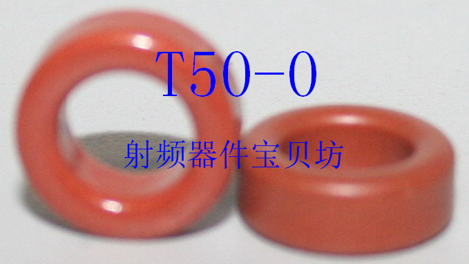American RF Iron Powder Magnetic Core: T50-0