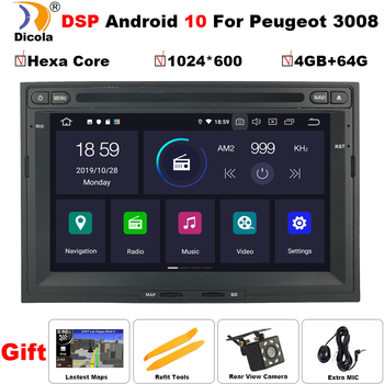 DSP 4G+64G Android 10 Car DVD Player For Peugeot 3008 5008 Partner 2008-2016 Multimedia GPS Navigation Headunit Radio Bluetooth image
