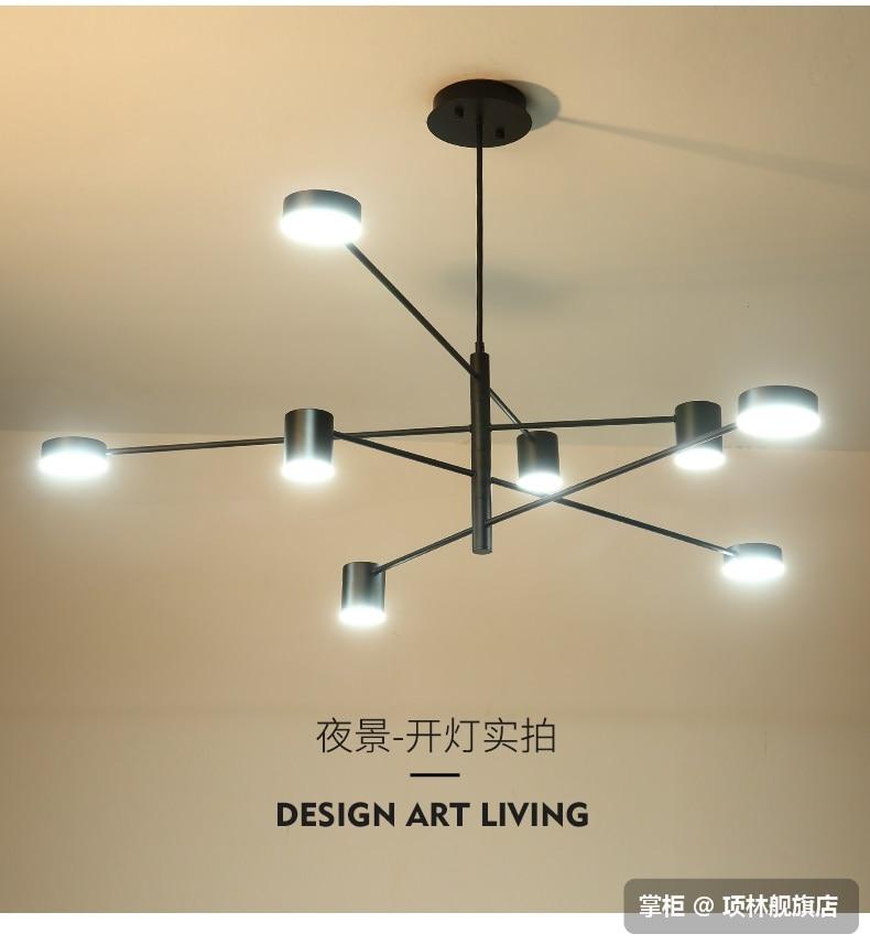 Işıklar ve Aydınlatma'ten Kolye ışıkları'de Modern Moda Siyah Altın Beyaz Uzun Led Tavan Asma Avize Işık Lambası Salon için Mutfak Oturma Odası Loft Yatak Odası title=