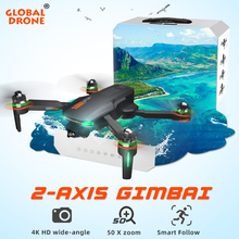 4K GPS Quadrocopter with HD Camera 2-Axis Servo Gimbal Anti-Shake Drones Follow