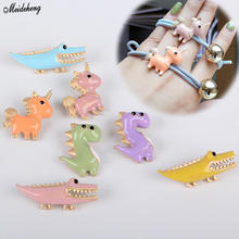 Cute New Korean Fashion Hot Selling DIY Beads Dinosaur Crocodile Kids Hair Ring Accessory Backhole Animal