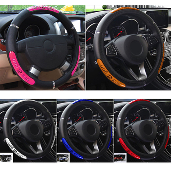1PC New Universal Car Steering Wheel Cover Reflective Pu Leather China Dragon Design Auto Steering Wheel Protector 38cm image