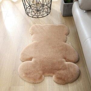 Bear rug super soft silk carpet Indoor Modern Living room bedroom Rug Antiskid soft 60cm *80cm mat gray white brown children