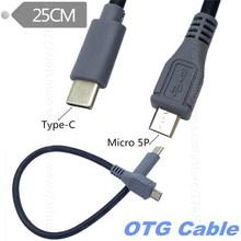 USB 3.1 نوع C ذكر إلى المصغّر USB 5 دبوس B ذكر محول قابس OTG محول كابل بيانات الرصاص للجوال ماك بوك 25 سنتيمتر/1 متر