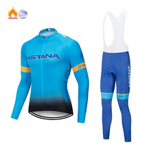 2020 ASTANA Men's Winter Thermal Fleece Cycling Jersey set Long Sleeve Warm MTB Bicycle Jacket Roupa Ciclismo Hombre(China)