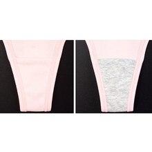 G String Straight Colors Seamless Cheeky Panties Underwear