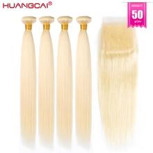 50 г 5/6 шт #613 Мёд светлые пряди с закрытием бразильские прямые волосы Волосы Remy расширение hd кружево 100% человеческие волосы для Для женщин