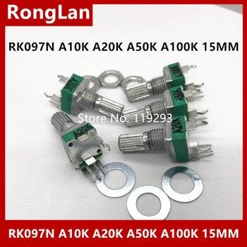 Nokta kalite hassas ayarlanabilir potansiyometre anahtarı RK097N 097 dikey clubfoot tek A10K A20K A50K A100K A500K A1M-50p