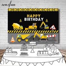Sensfun建設パーティー背景男の子用誕生日写真バナー装飾背景ダンプトラックboy写真スタジオの小道具ビニール