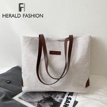 Новая женская сумка на плечо большая вместительность простой