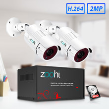 Zoohi 2CH 720P/1080P AHD CCTV Camera Kit P2P HDMI H. 264 DVR Video Surveillance System Waterproof Outdoor Security Camera Kit(China)