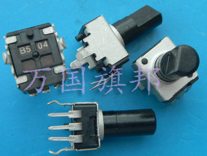 Delivery.09 B504 type 09320902 potentiometer 500K B500K Free long shank vertical shaft(China)