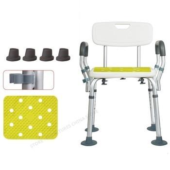 Toilet Chair For Elderly  Foot Stool Bathroom  Shower Seat      Step Non-slip Metal